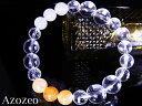 【送料無料】Azozeo超活性化アゼツライト3種トリニティオブライト*エナジーブレスレット8mm【ヘブン&アース社】アザゼオブレスレットf-§★★ 2