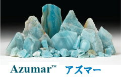 アリゾナ州で発見された美しいブルーのヒーリングストーン【再入荷!】【日本初登場6月末までレ...