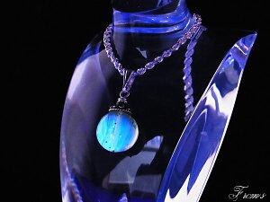 蛍光効果のブルーが強烈なブルーアンバーです!!【7月末までレビュー割引】【送料無料】幻の極上...