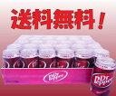 訳アリ商品!!【送料無料】DR.Pepper ドクターペッパー350mlx30缶1ケース〇