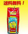 【送料無料】ライオンコーヒー567グラム!(ミディアムダークロースト)LionCafeHawaii【業務用サイズ】
