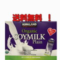 【送料無料】オーガニックソイミルク(豆乳)【健康】