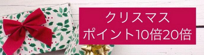 https://item.rakuten.co.jp/froms-shop/c/0000000355/