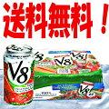 【送料無料】V8野菜ジュース・V8VEGETABLEHUICE340mlx24本1ケース