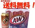 楽天最安値!【送料無料】アメリカ!ルードビアA&WROOTBEER355ml24缶1ケース