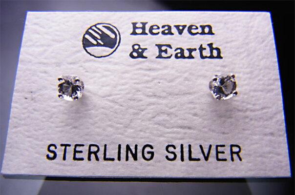 【4月末まで特別価格】【送料無料】Silver宝飾質アゼツライトスタッドピアス3mm(ワンペア