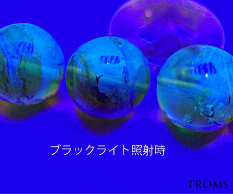 【送料無料】幻の極上ブルーアンバーペンダントトップ約12mm【琥珀】【原石】【化石】