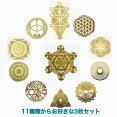 送料無料選べる3枚古代神聖幾何学エナジーカード