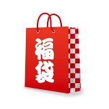 福袋 五萬円 Aコース
