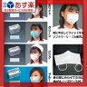 【あす楽対応】【子供・女性用】業務用NEWファインマスク3PLYマスク(リトルタイプ子供・女性用)50枚入【HLS_DU】