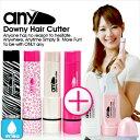 【さらに単3電池計3個付き】【全身うぶ毛処理器】Downy Hair Cutter any(エニィ)+V-Zone Heat Cutter any 2WayTYPE(バイブ付き) セット - うぶ毛スッキリで接近戦に自信あり!!うぶ毛処理で女子力アップ!!
