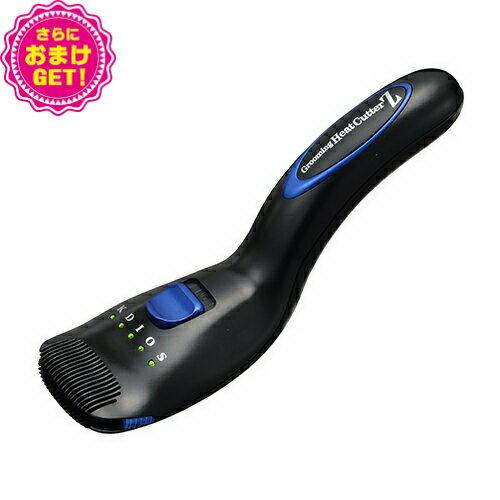 シェーバー・バリカン, レディースシェーバー KDIOS () (Grooming Heat Cutter Z)smtb-s