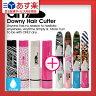 【あす楽対応】【さらに単3電池計3個付き】【全身うぶ毛処理器】Downy Hair Cutter any(エニィ)+V-Zone Heat Cutter any Stylish(アジャスターコーム付き) セット - うぶ毛スッキリで接近戦に自信あり!!うぶ毛処理で女子力アップ!!【HLS_DU】