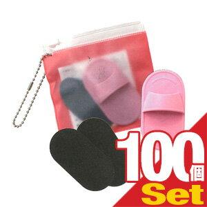 【脱毛パッド】ラブケア (Love Care) 脱毛パッドセット (パッド・シート2枚・専用ポーチ1個)×100個セット - クルクルするだけでツルツル!