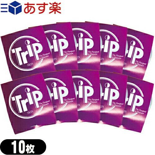 医薬品・コンタクト・介護, 避妊具  (Trip MILD)10 - smtb-s