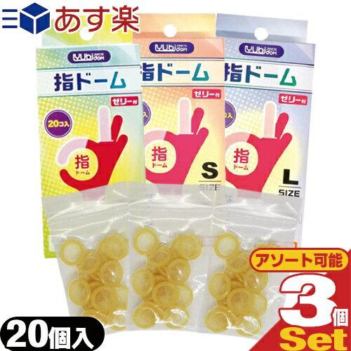 医薬品・コンタクト・介護, 避妊具  () 20 3 (SML) - smtb-s