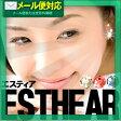 【メール便全国送料無料】【耳つぼジュエリー】正規品 ESTHEAR(エスティア) 3色限定 - 耳ツボの本場台湾では、既に大人気の耳ツボアクセサリー!スワロでキラキラ耳つぼアクセ!
