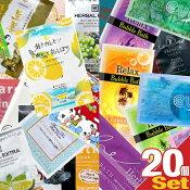 【ホテルアメニティ】【入浴剤】【パウチ】業務用粉末タイプ+バブルバス(BUBBLEBATH)-50種類以上から[当店おまかせ]1包1回分お試しサイズ。
