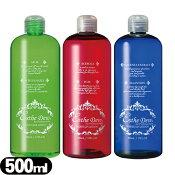 【医薬部外品】エステデュウ(EstheDew)薬用ローション500ml-ほんのりやさしい香りの大容量保湿化粧水