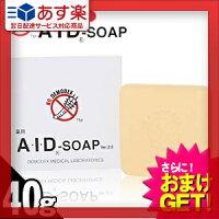 ����AID������(40g)