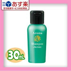 【あす楽発送 ポスト投函!】【送料無料】【アメニティ】【ミニボトル】【お試しサイズ】アロマシャンプー (Aroma Shampoo) 30ml - ゴージャスでエレガントな気分に。【ネコポス】【smtb-s】
