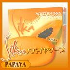 【天然パパイン酵素配合美容石けん】Silka PAPAYA シルカパパイヤソープ WHITENING Herbal Soap 90g