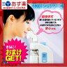 【あす楽対応】【A&D】超音波式吸入器 ホットシャワー3(吸入マスク 計量スプーン付)(UN-133B)+さらに選べるおまけ付き セット - 水、生理食塩水を使用しますのでお子さんも安心して使えます!【HLS_DU】【smtb-s】