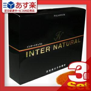 【】【正規代理店】インターナチュラル(INTER NATURAL) 30包x3箱+さらに2包おまけ付き - 新しいコンセプトの健康サプリメント【smtb-s】【HLS_DU】