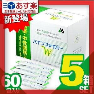 松谷化学工業 パインファイバーW(ダブル) 6gx10包...