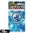 ◆【あす楽対応】【男性向け避妊用コンドーム】【斬新な6段グリ