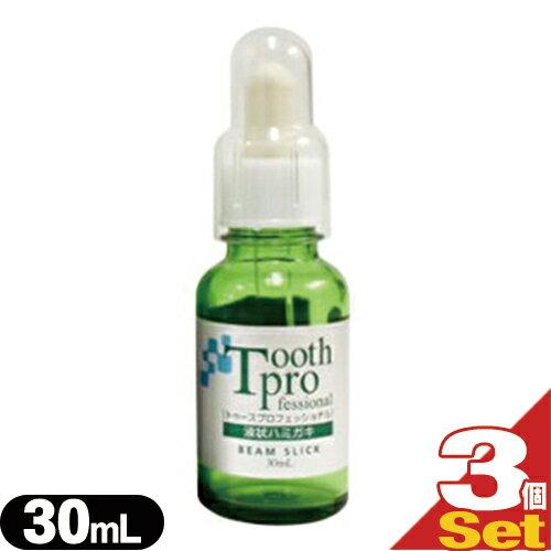 デンタルケア, 歯磨き粉 ! (tooth professional) 30mL3
