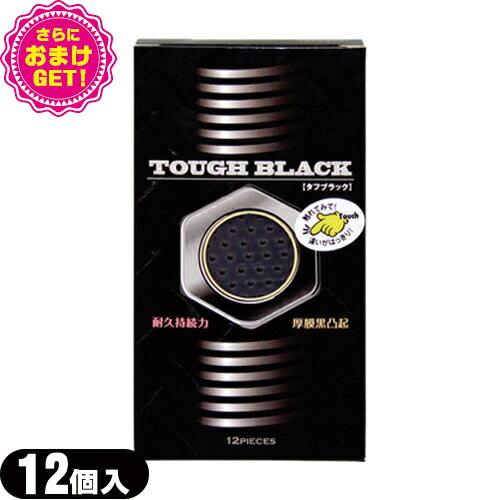 医薬品・コンタクト・介護, 避妊具  (TOUGH BLACK)12 -