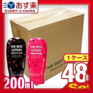 ◆ ザ・ベストローション/THE BEST LOTION 200ml (パッシ...