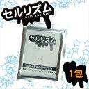 ◆【ボディジェルローション】セルリズム(Cell Rhythm)1包 ...