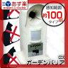 【あす楽対応】【変動超音波ネコ被害軽減器】ガーデンバリアGDX(単1電池4本タイプ) - 猫を傷つけずにイタズラ防止が出来ます。【HLS_DU】