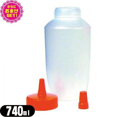 【さらに選べるおまけ付き】【空ボトル 業務用容器】ハチミツ 空容器(オレンジキャップ) 740mL - はちみつ容器 詰替えボトル 詰替え容器 空ボトル画像