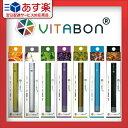 【あす楽対応】【ビタミン水蒸気スティック】【ペンシル型電子タバコ】VITABON(ビタボン) - ビタミン&7種フレーバーの水蒸気スティック。ファッショナブルなデザインで様々なシーンで愛されています。