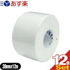 【あす楽対応】【テーピングテープ】ヘリオ C&G(シーアンドジー) ホワイトテープ(HELIO C&G White Tape) 38mm×12m×12巻 - コストパフォーマンスが高い定番の固定用ホワイトテープ。米国発テーピング。日本上陸!!【smtb-s】