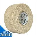 【伸縮テープ&バンデージ】ニトリート EBテープ 25mmx4m(EB-25) x1巻 - 患部の圧迫処置やサポーターとして、伸縮性をもつEBテープ。