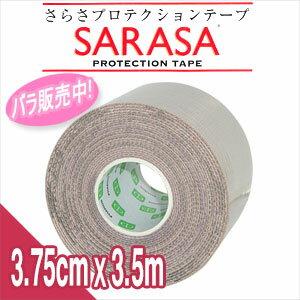 【ファロス】【撥水(はっすい)タイプ】PHAROS さらさプロテクションテープ(SARASA PROTECTION TAPE) 3.75cm(37.5mm)×3.5m×1巻 - 弾力性があり、圧迫固定が可能 撥水タイプ 重ね張り可能