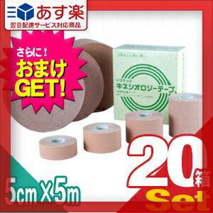 【あす楽対応】【さらに選べるおまけ付き】トワテック(TOWATECH) キネシオロジーテープ(スポーツタイプ) 5cmx5mx6巻x20箱セット(1ケース売り) - 人間の筋肉に近い伸縮性。はがれにくい直線スリット加工を施したスポーツタイプ【smtb-s】【HLS_DU】:健康美容用品専門店Frontrunner