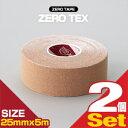 【テーピングテープ】ユニコ ゼロテープ ゼロテックス キネシオロジーテープ(UNICO ZERO TEX KINESIOLOGY TAPE) 25mmx5mx2巻 - 伸縮性のある綿布に粘着剤を塗布したキネシオロジーテープ(キネシオテープ)です。