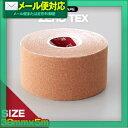 【定形外郵便全国送料無料】【テーピングテープ】ユニコ ゼロテープ ゼロテックス キネシオロジーテープ(UNICO ZERO TEX KINESIOLOGY TAPE) 38mmx5mx1巻 - 伸縮性のある綿布に粘着剤を塗布したキネシオロジーテープ(キネシオテープ)です。【smtb-s】