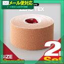 【定形外郵便全国送料無料】【テーピングテープ】ユニコ ゼロテープ ゼロテックス キネシオロジーテープ(UNICO ZERO TEX KINESIOLOGY TAPE) 38mmx5mx2巻 - 伸縮性のある綿布に粘着剤を塗布したキネシオロジーテープ(キネシオテープ)です。【smtb-s】