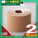 【人気の5cm!】【定形外郵便全国送料無料】【テーピングテープ】ユニコ ゼロテープ ゼロテックス キネシオロジーテープ(UNICO ZERO TEX KINESIOLOGY TAPE) 50mmx5mx2巻 - 伸縮性のある綿布に粘着剤を塗布したキネシオロジーテープ(キネシオテープ)です。【smtb-s】