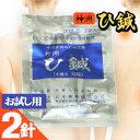 健康美容用品専門店Frontrunnerで買える「【皮内針】日本薬興 神洲 ひ鍼(ひしん 2針入り お試し用 - 中国直輸入の鍼治療、東洋医学の代表的皮内針をご家庭で…」の画像です。価格は65円になります。