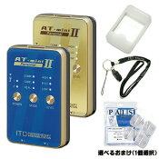 【コンディショニングケア機器】伊藤超短波AT-miniPersonalII(ATミニパーソナル2)+3種より1点選択(アクセルガード(Mサイズ)orストラップorシリコンケース)セット-アスリートのコンディショニングケアをサポートするポータブル・マイクロカレント【smtb-s】