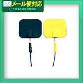 【メール便全国送料無料】 【メディカルブック】 スリーエイトパルス導子 【Sサイズ】 2枚入 (緑・黄、各1枚) (SG-210A) - エイトPADを裏面に貼り、スリーエイトパルスコードとセットで使用します - オームパルサー用オプションです【smtb-s】