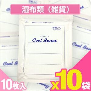 【昭和ケミカ 】クールボーンズ(10枚入り)x10袋(合計100枚) - メントール配合湿布。メントールの刺激が穏やかで、ひんやり感を持続させます。
