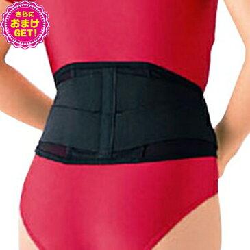 【ネコポス全国送料無料】【さらに選べるおまけ付き】【腰痛帯ベルトサポーター】【ダイヤ工業(DAIYA)】bonbone シルエット016(SU-252)[S・M・L]女性向けの腰痛サポーターとして開発!!下着感覚の装着感が特徴です。【smtb-s】